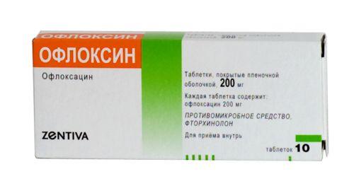Лечение микоплазмоза у женщин препараты