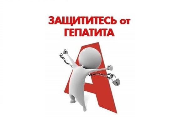 15550607-vred-terapii-gepatita-s