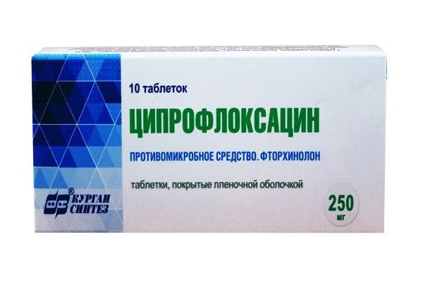 Бисептол лечение гонореи