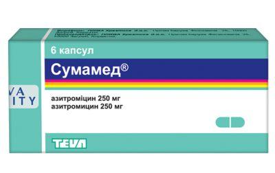 сумамед в лечении сифилиса