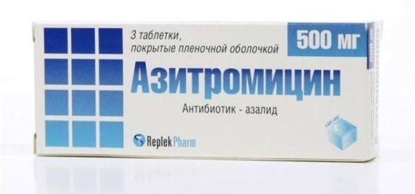азитромицин против уреаплазмы