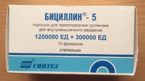 метронидазол сифилис