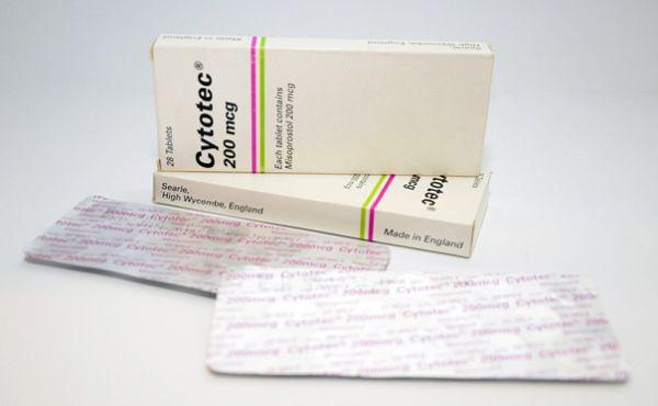 лечение ЦМВ инфекции по Комаровскому