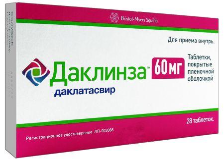 Лекарственное средство при гепатите в