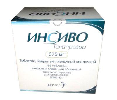 Современные методы терапии гепатита с