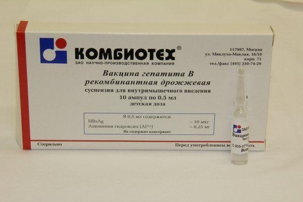 Календарь прививки гепатит в взрослым