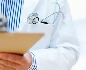 Препараты в противовирусной терапии гепатита С