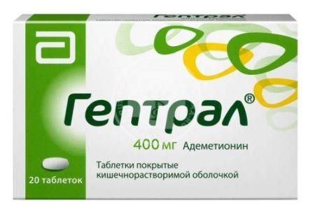 Гепатит с что это за болезнь лечение