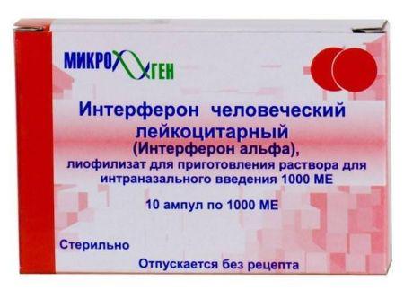 Гепатит в пути передачи симптомы лечение