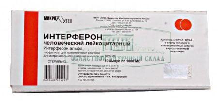 Лечение вируса гепатита б