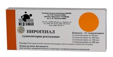 пирогенал в лечении сифилиса