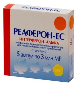 Лекарственные препараты против гепатита в