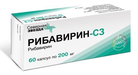 2 генотип гепатит с лечение