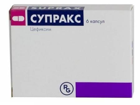 супракс в лечении гонореи
