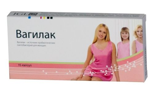 санация половых органов вагилак