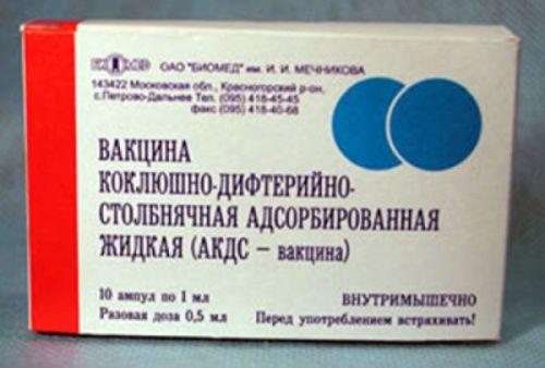Гепатит и акдс одновременно