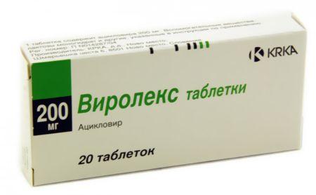 виролекс против цитомегаловируса