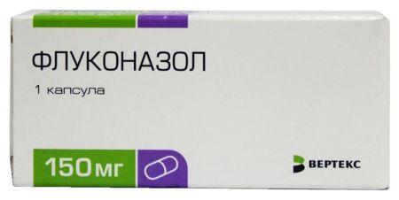 Вагинит кандидоз лечение — Центр женского здоровья