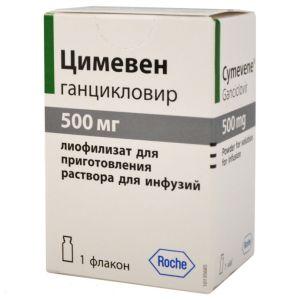 цимевен против цитомегаловируса