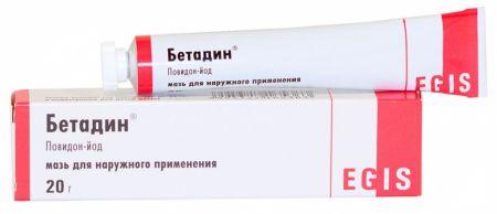 Бактериальный вульвит лечение