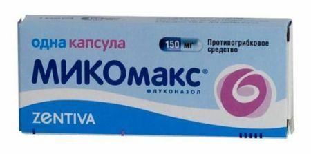 микомакс от молочницы