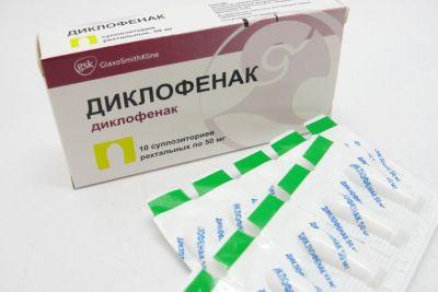 диклофенак при воспалении простаты