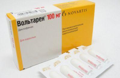ректальные лекарства