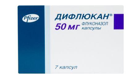 аналог флуконазола