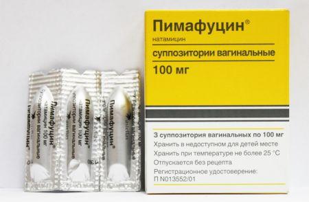 Свечи для лечения молочницы и кандидоза