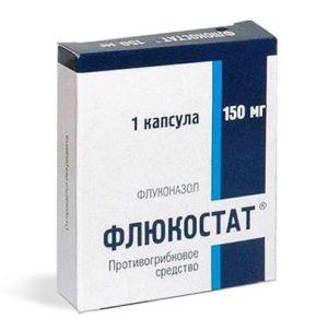 Эффективное лечение от молочницы для женщин 30