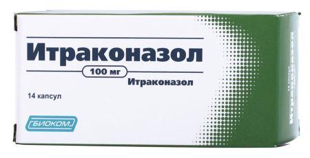 итраконазол от молочницы