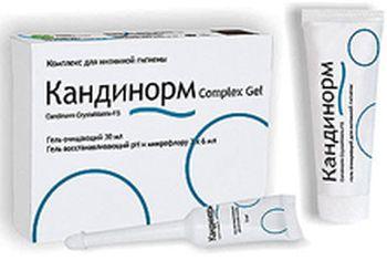 Таблетки от молочницы которые можно при беременности