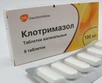 таблетки Клотримазол