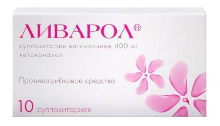 Эффективное лечение от молочницы для женщин 32