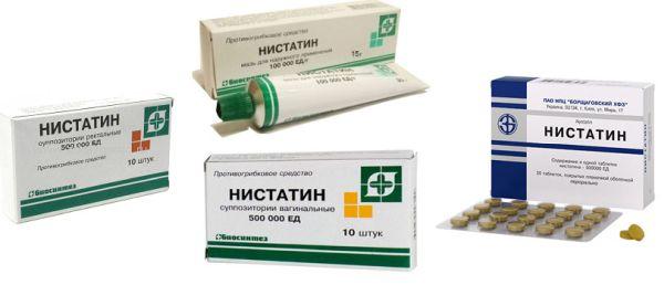 Нистатин при молочнице дозировка