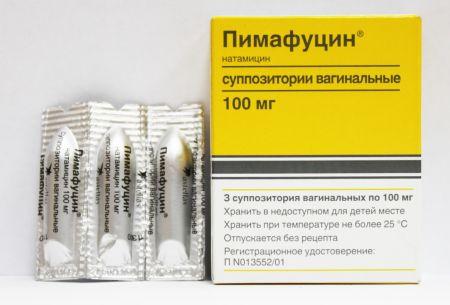 пимафуцин во втором триместре