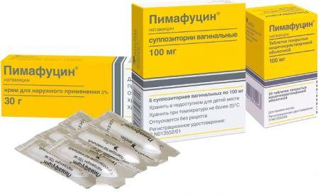 Применение амоксициллина связанного с диареей и молочницей