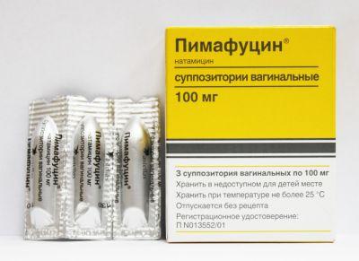 пимафуцин для лечения молочницы