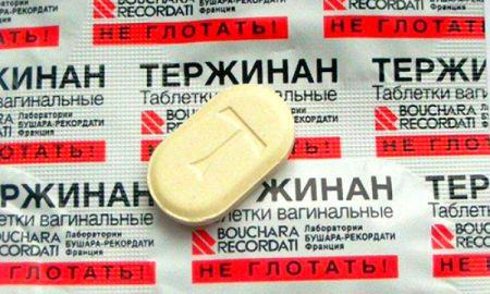таблетки при грудном вскармливании