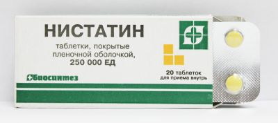 неэффективные лекарства от молочницы