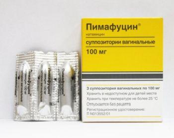 пимафуцин в лечении молочницы