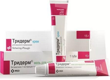 Тридерм для детей при лечении грибка или псориаза