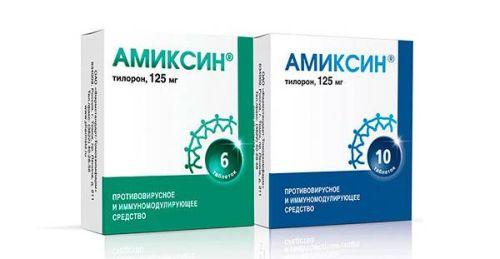 амиксин против ВПЧ у мужчин