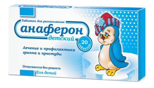 лекарственные препараты против папиллом у детей