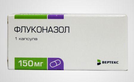 флуконазол при молочнице - варианты