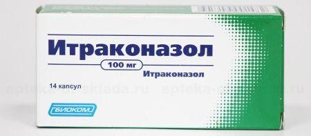 интраконазол в лечении молочницы