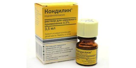 кондилин при лечении ВПЧ