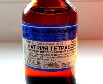 Применение натрия тетрабората против молочницы