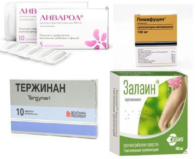 препараты местного действия от кандидоза