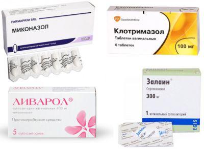 Препараты от молочницы во время лактации